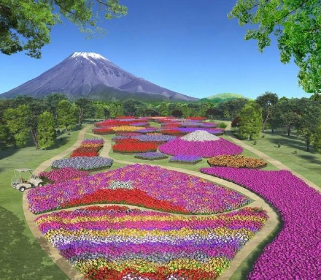 [富士山エリア] 富士 花めぐりの里