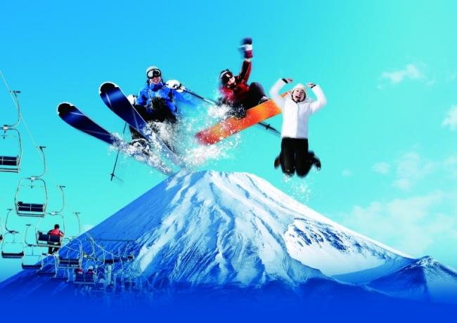 [富士山エリア] スノータウン「Yeti」