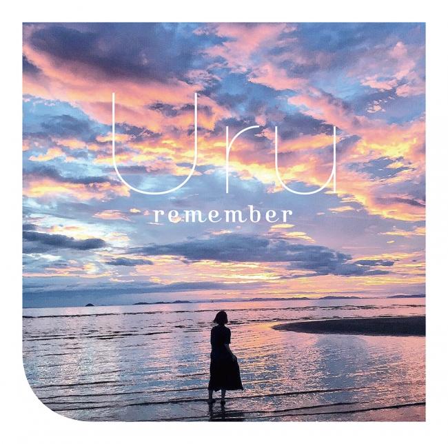 「remember」通常盤