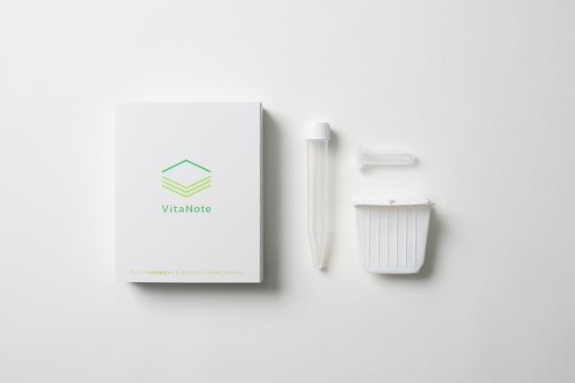 パーソナル栄養検査キット「VitaNote」