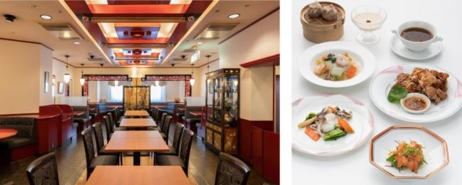 【左:中国料理「美麗華」内観 右:ディナーコース料理】