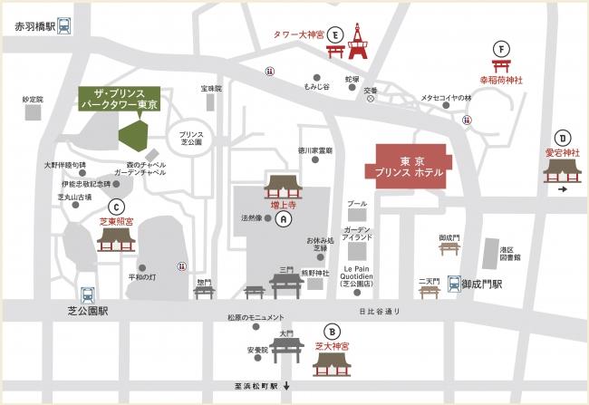 芝公園エリアの初詣MAP
