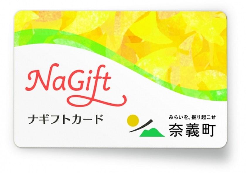 カードデザイン(町民用)