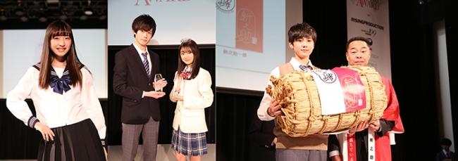 第5回日本制服アワード授賞式