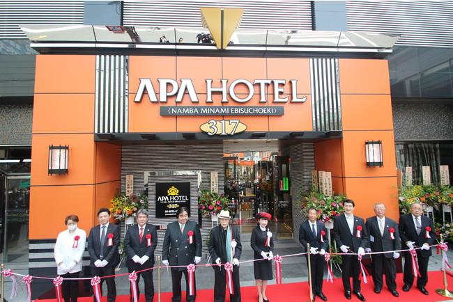 アパホテル〈なんば南 恵美須町駅〉開業テープカット