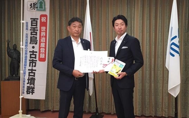 左から)福助株式会社 代表取締役社長 佐橋 由文、 堺市長 永藤 英機様