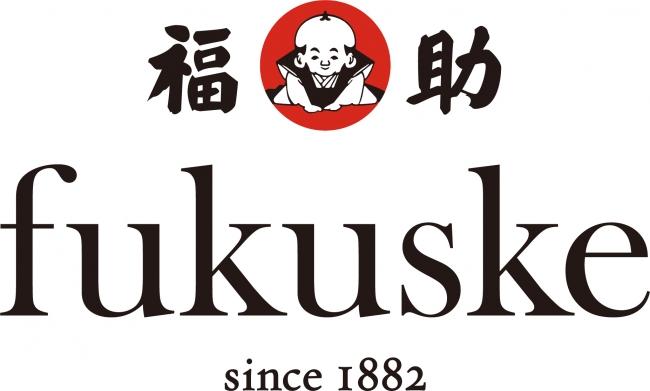 「fukuske」ブランドロゴ