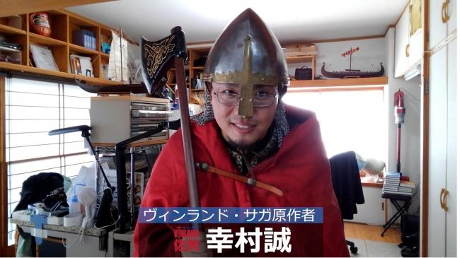 幸村誠先生メッセージ動画