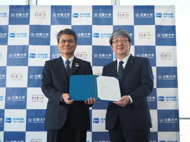 (左)KNT-CTホールディングス株式会社 代表取締役社長 丸山隆司 (右)近畿大学 学長 細井美彦