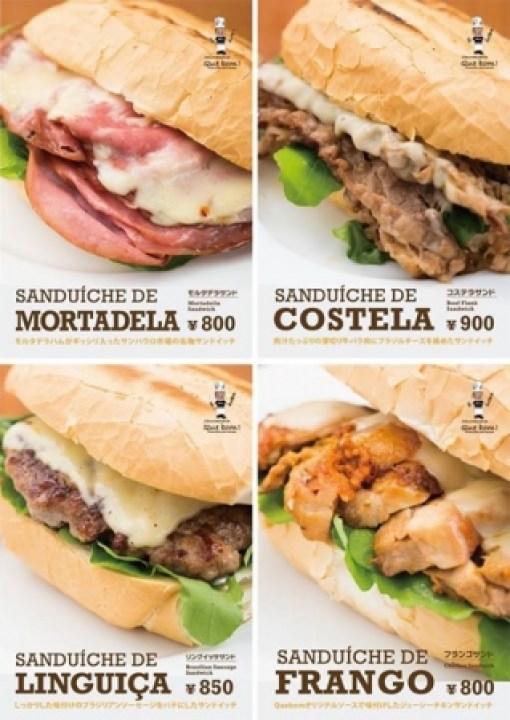 表面はパリパリ、中はモチモチのブラジル風フランスパンを使用したホットサンド。 肉はもちろん、こだわりのルッコラをサンド。