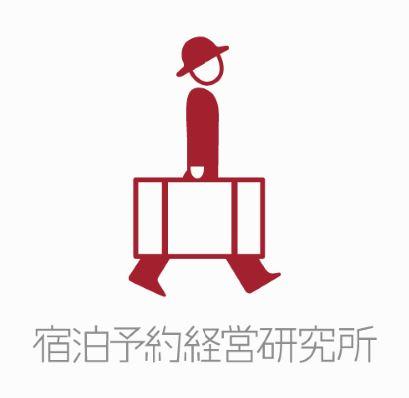 株式会社宿泊予約経営研究所ロゴ