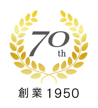 ▲2020年6月8日 おかげさまで創業70周年