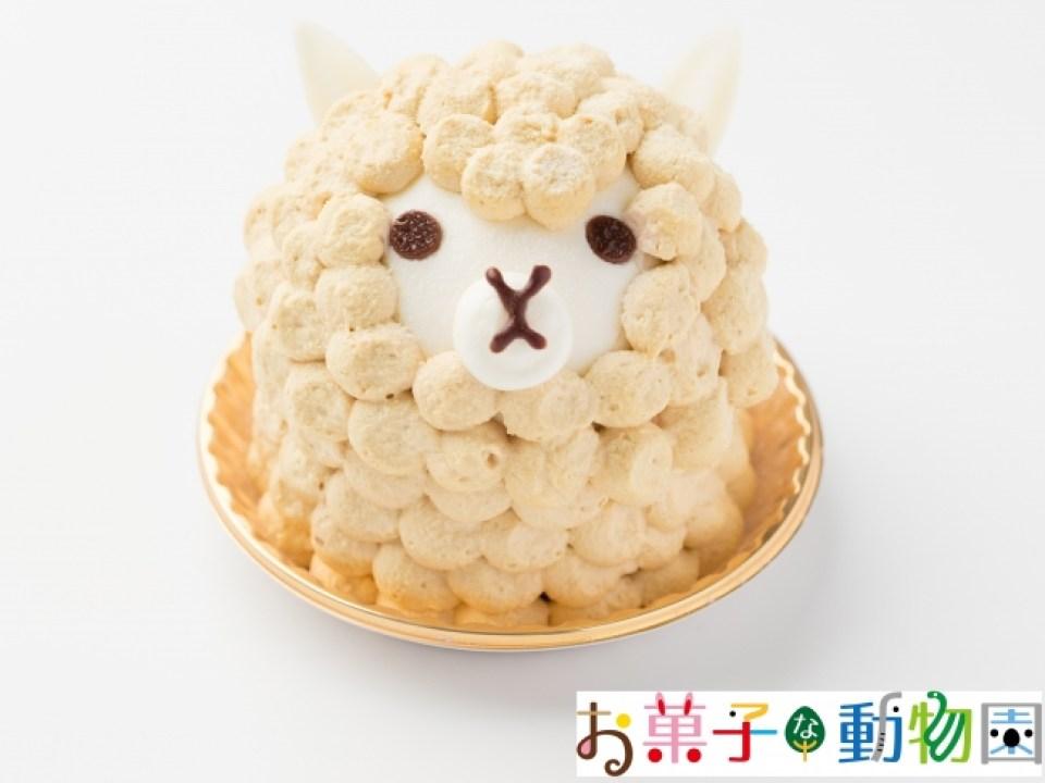 アルパカケーキ