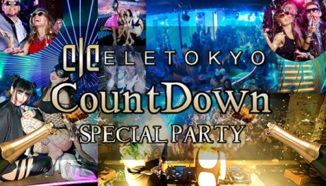 ELE TOKYO カウントダウンパーティー
