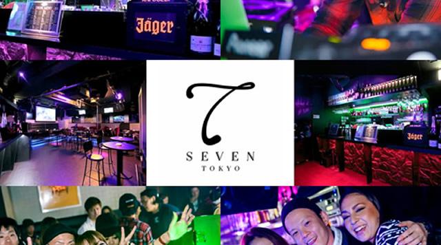 セブン東京 - SEVEN TOKYO