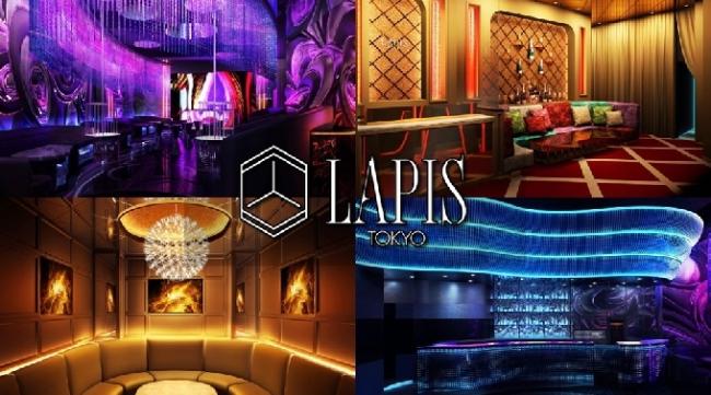 LAPIS TOKYO - ラピス東京 - 銀座
