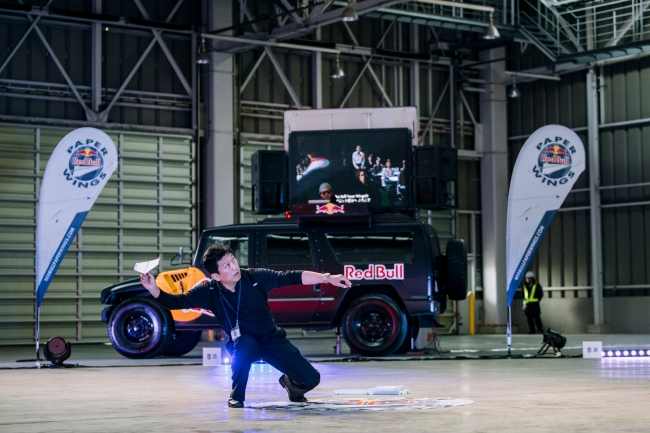 © Suguru Saito  Red Bull Content Pool