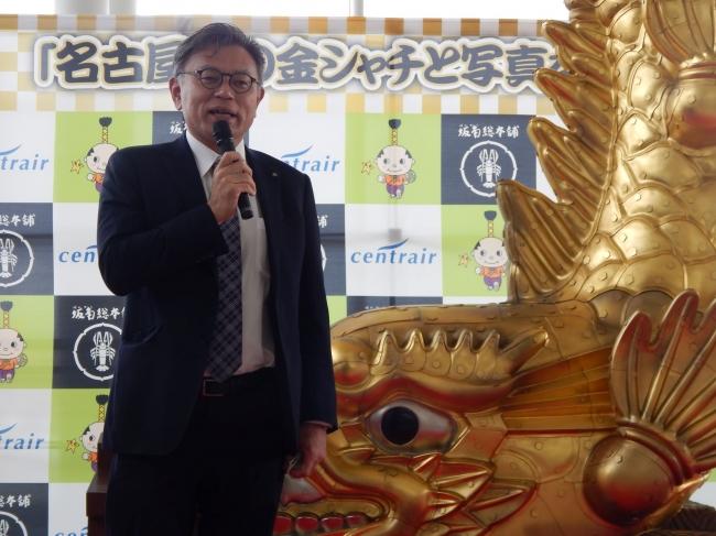 名古屋市観光文化交流局観光推進室大野壽久室長