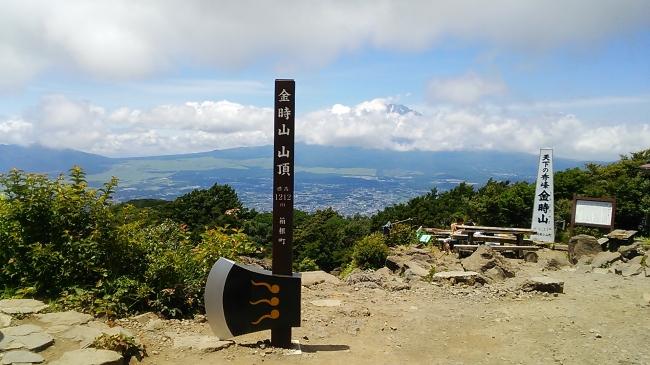 写真協力:箱根全山