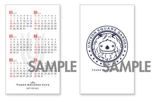 カレンダーカード DRINKメニュー特典デザイン