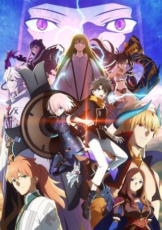 「Fate/Grand Order -絶対魔獣戦線バビロニア-」