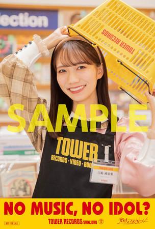 コラボポストカード(江嶋綾恵梨)