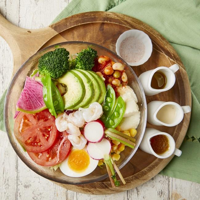 15品目お野菜の健康サラダボウル
