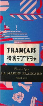 洋菓子のフランセから横濱ラングドシャをご用意いたしました。 横浜の風景をデザインしたブルーのパッケージにピンクと赤の色合い。 馬車や薔薇、 観覧車、 その他、 横浜のシンボル等が描かれています。
