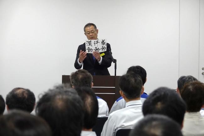 ▲講演会の様子(石毛宏典氏)