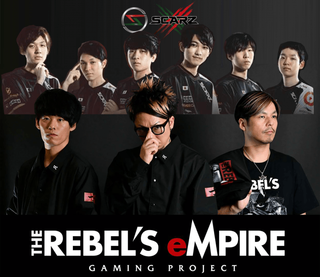 THE REBEL'S eMPIRE GAMING PROJECT