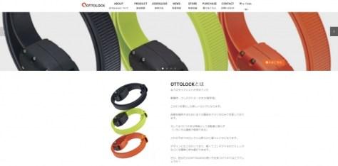 https://ottodesignworks.jp/