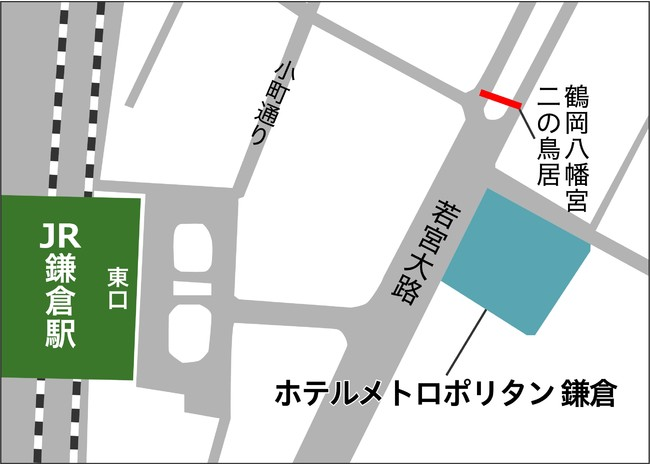メトロポリタン 鎌倉