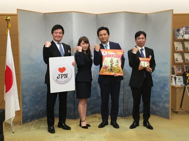 3月1日、佐賀県庁にて知事表敬を行いました