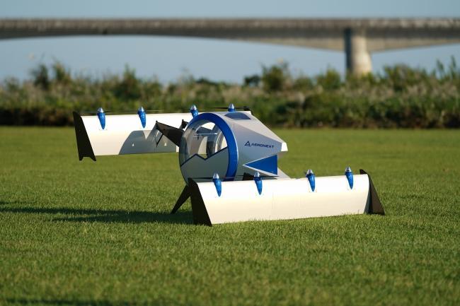 『空飛ぶゴンドラ』Next MOBILITY(R)着陸形態