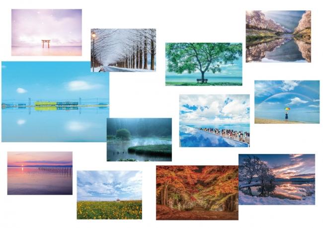 滋賀を自慢したくなるカレンダー2020 全写真