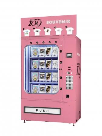 スーベニア自動販売機 (SHIBUYA109)