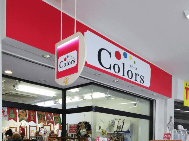 Colors カラーズ-北千里店