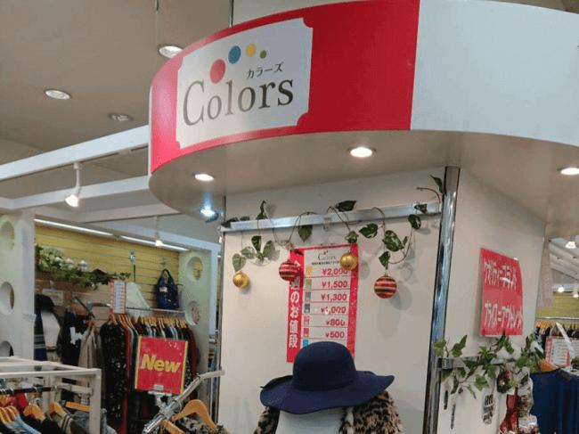 Colors カラーズ-吹田店