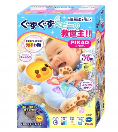 ぐずぐずベビーの救世主!PIKAO-ピカオ- ¥3,500 (税抜)