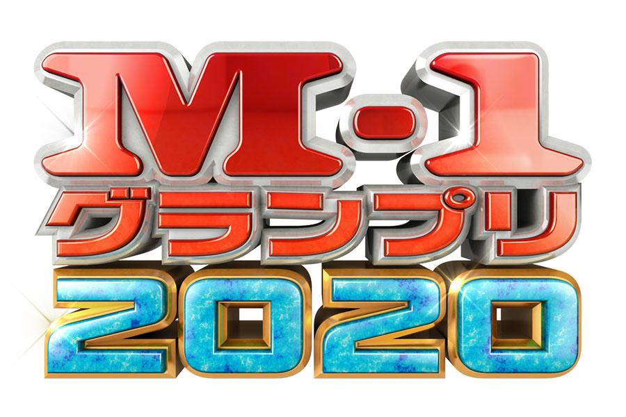 ドラマ page2 9tsu More