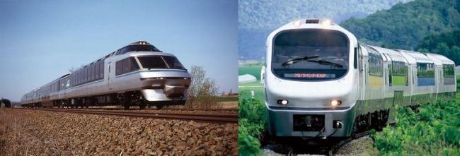 使用予定車両 左:クリスタルエクスプレス  右:ノースレインボーエクスプレス