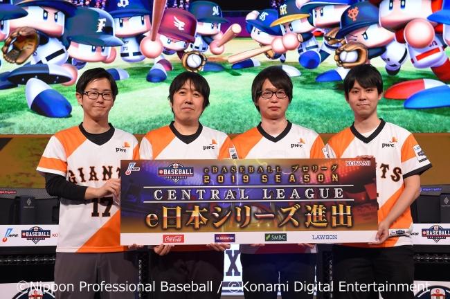 「SMBC e日本シリーズ」への進出を決めた読売ジャイアンツの選手