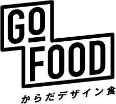 「GOFOOD」ロゴ