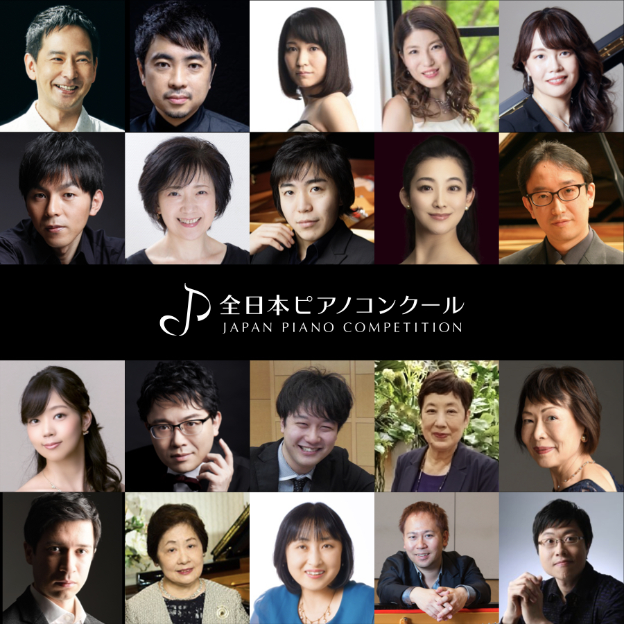 全日本ピアノコンクール2021」開催!|株式会社huhuのプレスリリース