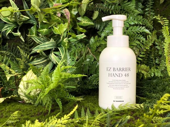 「手肌」の清潔を長時間持続する「EZ BARRIER HAND 48」