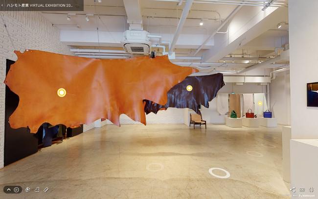 ウォークスルーで展示空間の疑似体験が可能