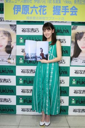 伊原六花1st写真集「rikka」(東京ニュース通信社刊)