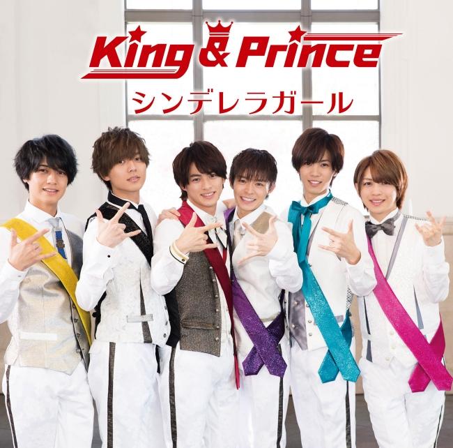 「King & Prince」の画像検索結果