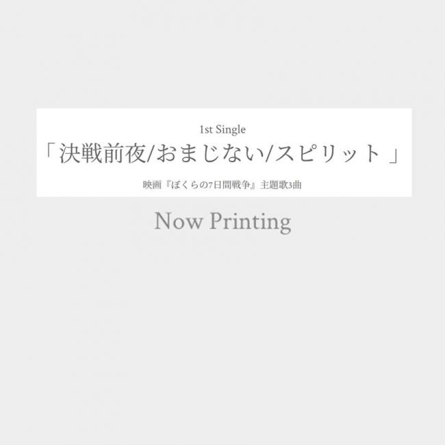 Sano ibuki サイン入りCD