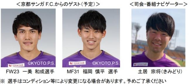 (C)KYOTO.P.S.